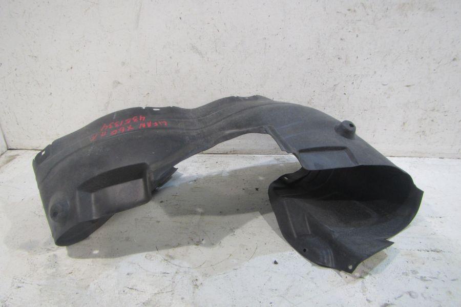 Локер передний левый Lifan X60 2